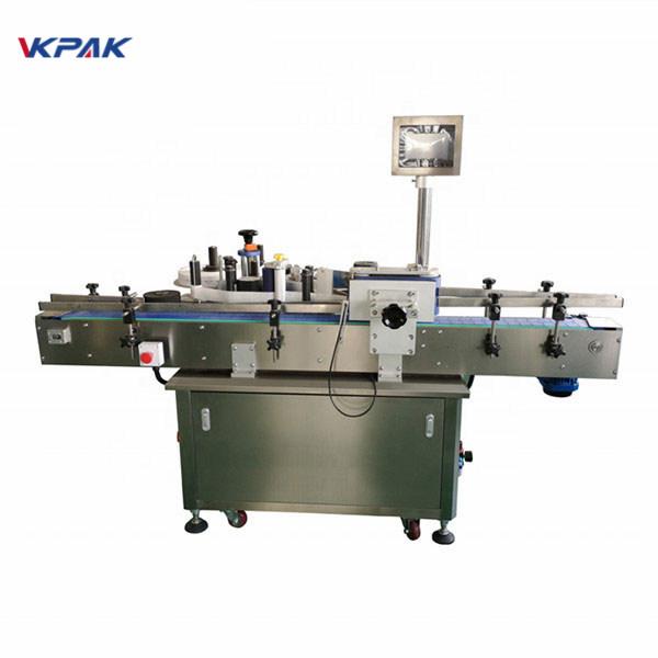 آلة وسم الزجاجة المستديرة الأوتوماتيكية القياسية من الأمام والخلف