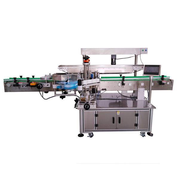 ثلاثة آلة لصق ملصقات ذاتية اللصق