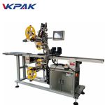 آلة وضع العلامات ذاتية اللصق العلوية والسفلية لأعلى وتحت 220 فولت / 380 فولت 50 هرتز