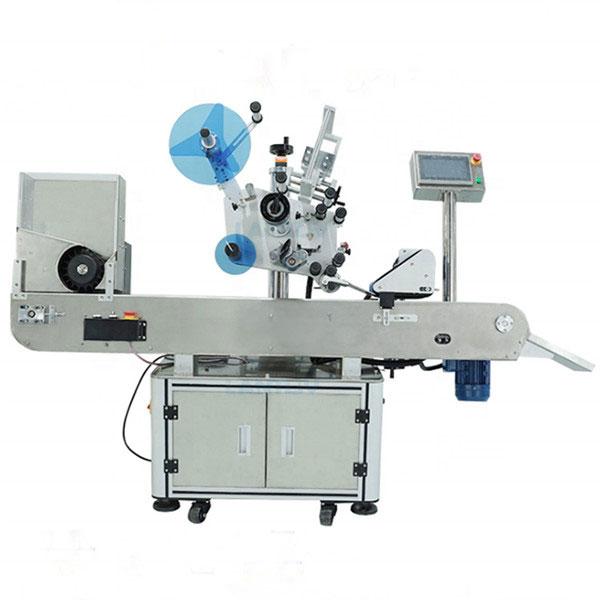 آلة وضع العلامات الصناعية فيال لزجاجات السوائل عن طريق الفم
