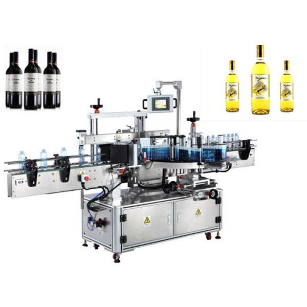 آلات تسمية زجاجة النبيذ