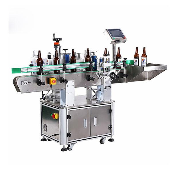 آلة وسم زجاجة النبيذ