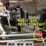 آلة وضع الملصقات الأوتوماتيكية على زجاجات العسل