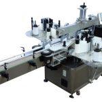 آلة لصق الملصقات ذات الجانب المزدوج من الفولاذ المقاوم للصدأ SUS304