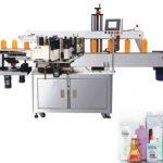 آلة لصق ملصقات الفولاذ المقاوم للصدأ مزدوجة الجانب Sus304