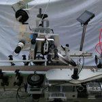 آلة وضع تسمية السطح المسطح العلامة التجارية اليابانية الشهيرة PLC