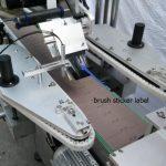 آلة وضع العلامات على الزجاجات المستديرة الأوتوماتيكية لمحرك زجاجة البيرة