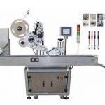 آلة وسم قارورة التحكم بمحرك مؤازر Plc لزجاجات المضخم
