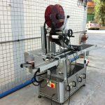 آلة لصق أعلى محرك كهربائي ، آلة لصق ملصقات ذاتية اللصق