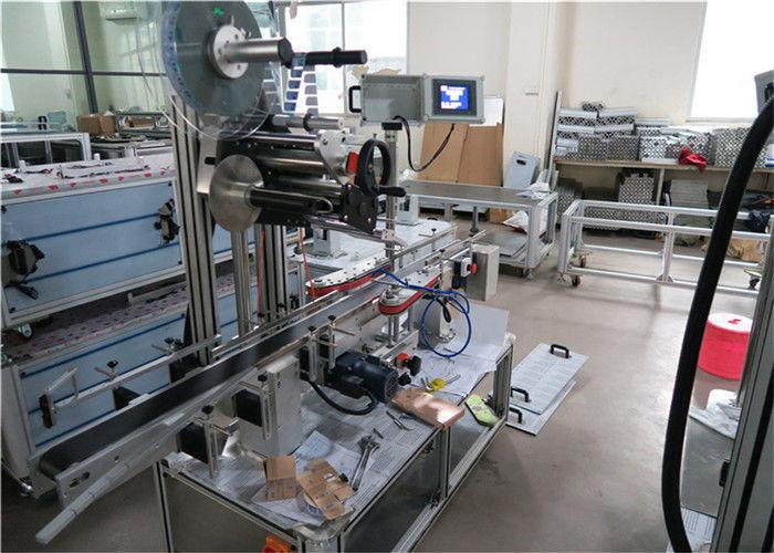 الصين 1-50m / min معدات تطبيق الملصقات ذات السرعة الأعلى لمورد الأسطح المسطحة