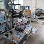 معدات تطبيق الملصقات عالية السرعة للأسطح المسطحة