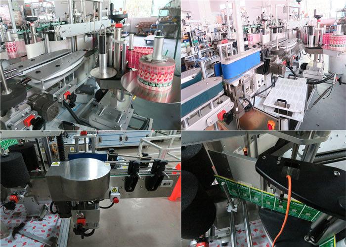 الصين اليومية آلة لصق الزجاجات الأمامية والخلفية ، جرة آلة وسم المورد