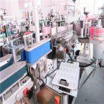 آلة وضع العلامات على الزجاجات المربعة CE آلة وضع الملصقات الأوتوماتيكية 5000-8000 B / H