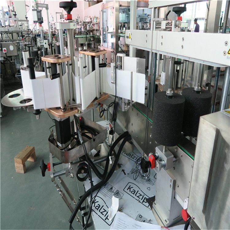 الصين واحد / جانب واحد عالية السرعة آلة الوسم التلقائي المورد البلاستيك شقة Buke