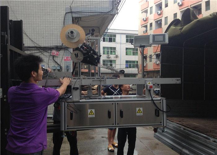 الصين PLC شاشة تعمل باللمس التلقائي آلة وسم الملصقات قناع كوميستيك / مورد قناع الكرتون