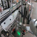 آلة وسم الملصقات الأوتوماتيكية CE ، آلة تسمية الزجاجة الأمامية والخلفية