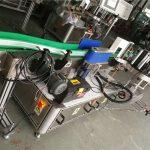 قضيب تسمية زجاجة البيرة ، آلة الملصقات الأوتوماتيكية 330 مم قطر لفة