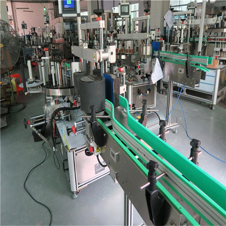 الصين مزدوجة الجانب الذاتي لاصق زجاجة آلة وسم 190mm ارتفاع ماكس المورد