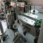 آلة لصق الملصقات الأوتوماتيكية بالكامل / آلة وضع العلامات ذاتية اللصق