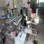 آلة وضع تسمية ملصق زجاجة مستديرة أحادية / مزدوجة الجانب
