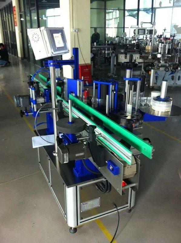 الصين 1500W الطاقة جولة زجاجة آلة وسم للمشروبات / الغذاء / المورد الكيميائي