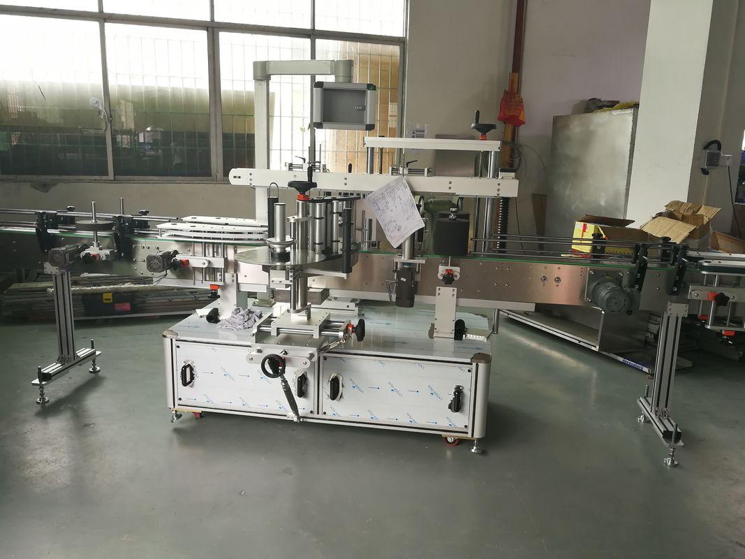 آلة لصق الملصقات الأوتوماتيكية للعصير / زجاجة النبيذ ، آلة الملصقات الأوتوماتيكية