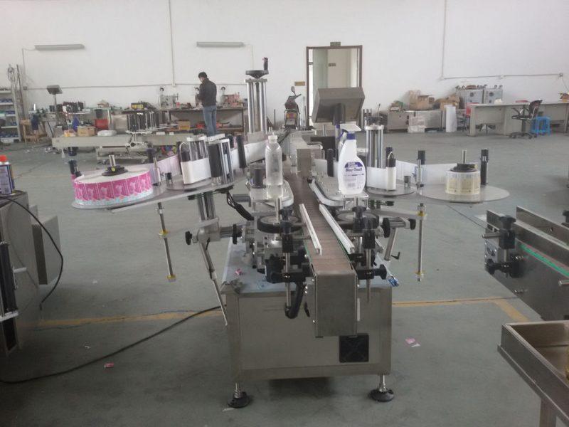 الصين الزجاجات البلاستيكية والزجاجية التحكم PLC التلقائي آلة وسم الملصقات ذات الجانب المزدوج المزود بمحرك مؤازر