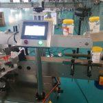 آلة لصق الملصقات الأوتوماتيكية المستديرة المزدوجة الجانبية لزجاجة البيرة