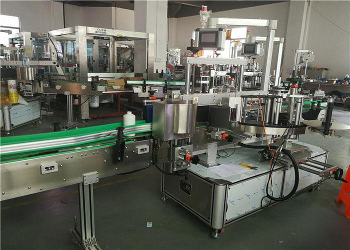 آلة وضع العلامات على الزجاجة البيضاوية من الأمام والخلف ، آلة وضع الملصقات ذات الملصقات المزدوجة