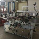 آلة وسم زجاجة بيضاوية برأسين للزجاجة البيضاوية في الصناعة الكيميائية