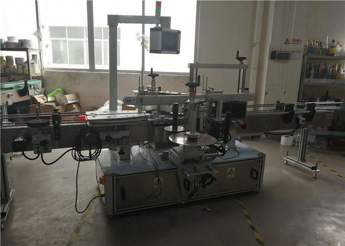 الصين آلة وسم زجاجة بلاستيكية للمنتجات الكيميائية ، PLC ونظام التحكم بشاشة تعمل باللمس المورد