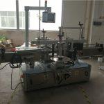 آلة وسم الزجاجات البلاستيكية للمنتجات الكيميائية