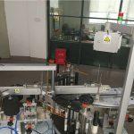 آلة لصق الزجاجات البلاستيكية لصناعة مستحضرات التجميل