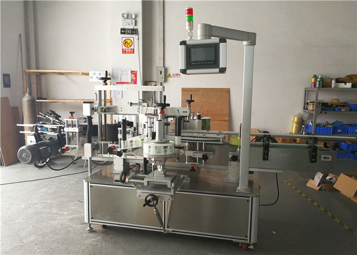 الصين أنواع أوتوماتيكية بالكامل من آلة وسم زجاجة لاصقة مستديرة عالية الكفاءة المورد