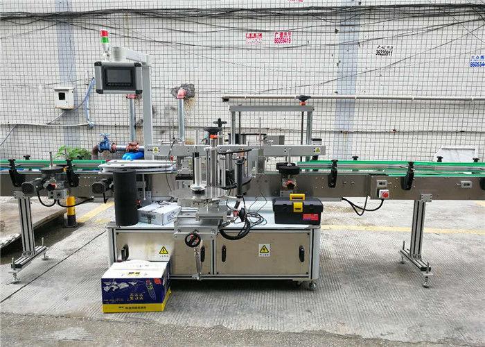 الصين الأمامية / الخلفية والتفاف حول قضيب الملصق ، آلة وضع الملصقات لمورد الزجاجات
