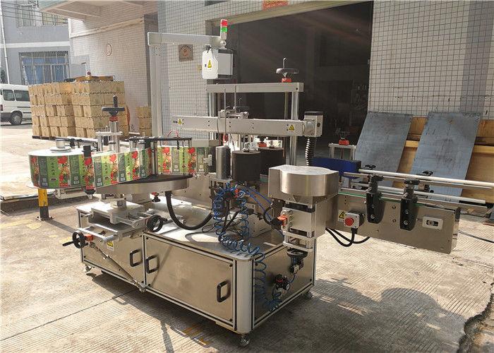آلة لصق الزجاجات المسطحة 3048 مم × 1700 مم × 1600 مم