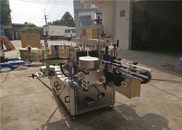 الصين CE شقة زجاجة آلة الوسم الأمامية والخلفية مورد معدات الوسم