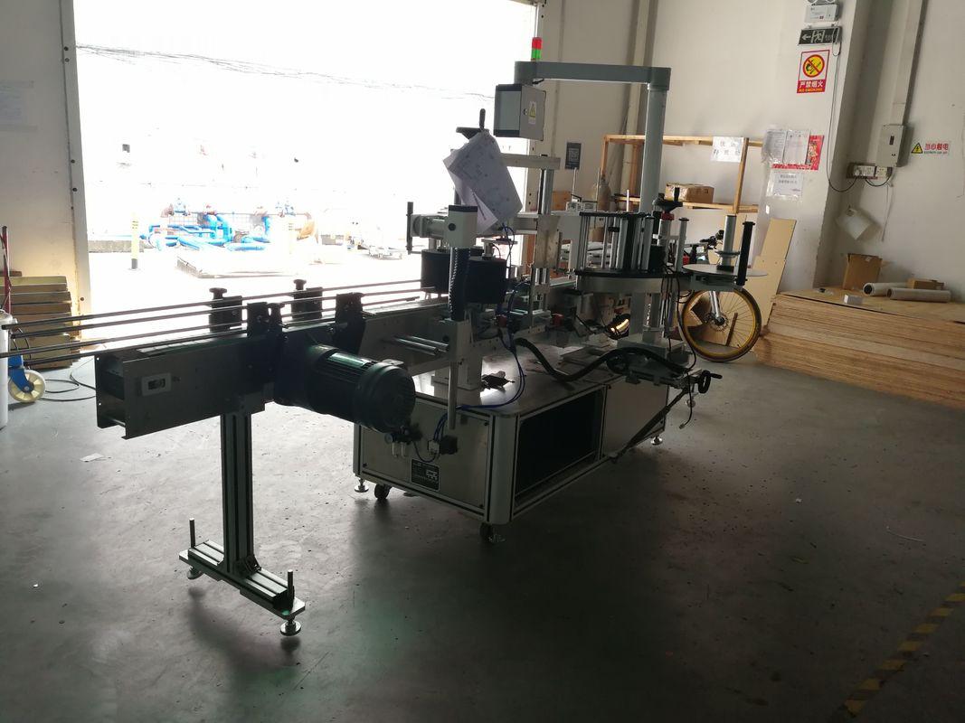 آلة وضع العلامات الحساسة لضغط الزجاجة المسطحة جانب واحد أو جانبين