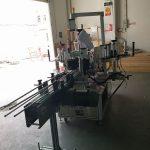 آلة لصق الملصق الأمامية والخلفية على زجاجة بيضاوية / مستطيلة / مربعة