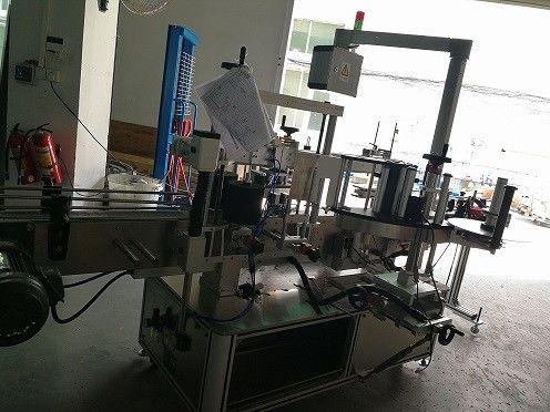 الصين مزدوجة الجانب التلقائي آلة وسم الملصقات عالية الدقة + -0.8mm المورد