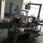 آلة لصق الملصقات الأوتوماتيكية ذات الجانب المزدوج بدقة عالية