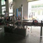 آلة وضع الملصقات ذاتية اللصق الأوتوماتيكية الكاملة ذات جانب مزدوج