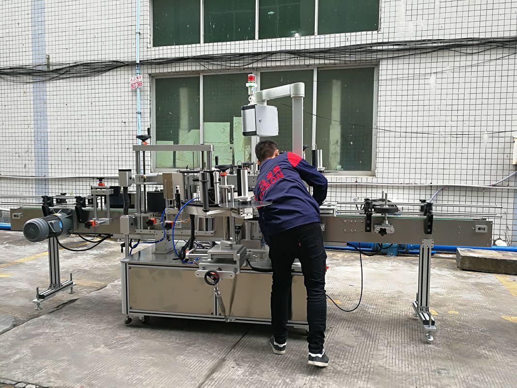 آلة وسم زجاجة المياه الأوتوماتيكية بالكامل للزجاج / زجاجة PET