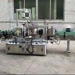 آلة لصق الملصقات الأوتوماتيكية ذات الجانبين مع محرك سيرفو