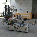 آلة وسم الملصقات الأوتوماتيكية CE لختم زوايا الكرتون الصغيرة
