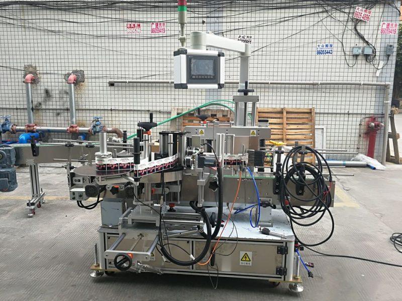 الصين عالية الدقة التلقائي لاصق مزدوج الوجهين آلة لصق زجاجة مسطحة طويلة 2m المورد