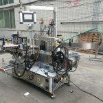 آلة لصق الزجاجات الأوتوماتيكية الكاملة اللاصقة المزدوجة الجانبية مع المبرمج