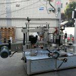 آلة وسم الزجاجة الأسطوانية / البيضاوية ذاتية اللصق مع شاشة تعمل باللمس PLC