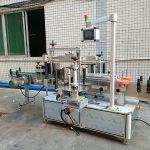 آلة لف عالية السرعة حول آلة الوسم للزجاجة البيضاوية 220 فولت