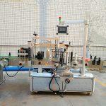 آلة وضع العلامات الأمامية والخلفية الأوتوماتيكية البسيطة مع ضعف الجانب